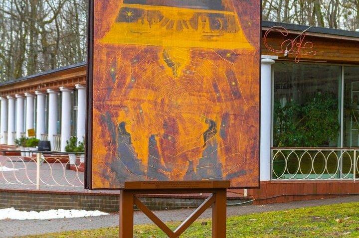 Репродукции картин М. К. Чюрлёниса: Соната солнца Финал и Скерцо