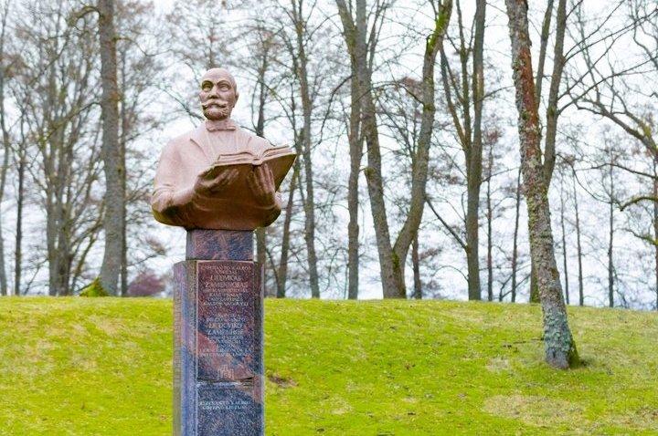 Denkmal für Ludwik Lejzer Zamenhof